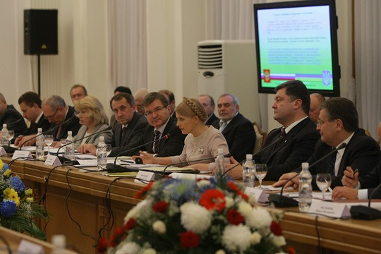 Petro Poroshenko in the 2009 Russian-Ukrainian International Commission meeting